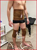 Акция! Комплект: лечебный пояс и наколенники из верблюжьей шерсти, согрев и фиксация, Турция, фото 1