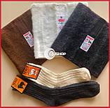 Вовняні шкарпетки (овеча шерсть) Nebat, Розміри в описі, фото 6