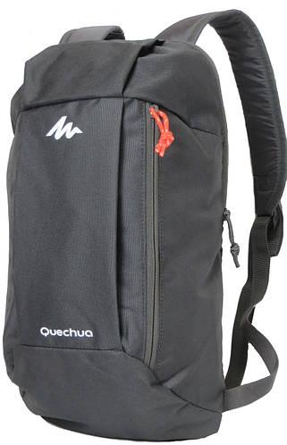 Рюкзак городской, туристический Quechua ARPENAZ 10 л. серый 630322