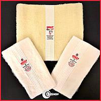 Комплект: лечебные пояс и наколенники / налокотники из натуральной овечьей шерсти, Турция