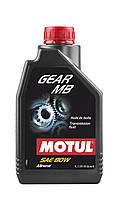 Трансмиссионное масло MOTUL GEAR MB 80W (1L)