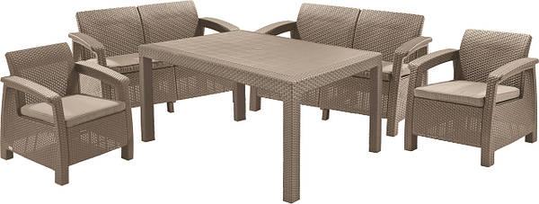 Комплект садовой мебели из искусственного ротанга Corfu Fiesta Set Капучино