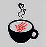 Трафаретка для кави