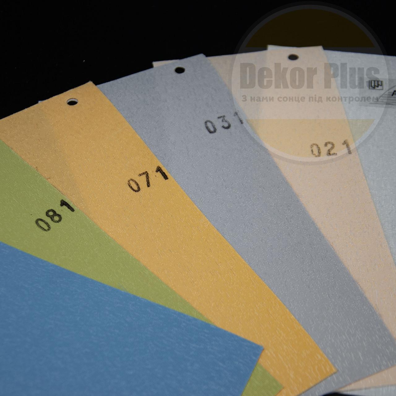 Вертикальні жалюзі Apollon 89мм (6 варіантів кольору)