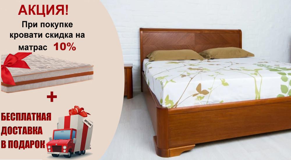 Кровать Ассоль бук 1,4м с подъемным механизмом