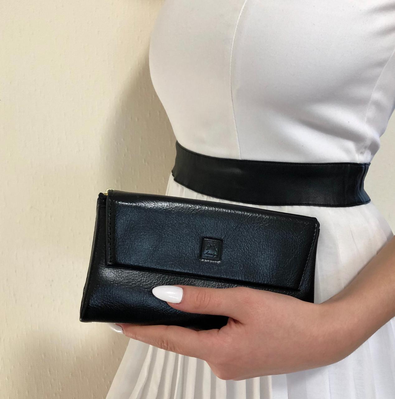 Элегантное женское портмоне 19*10 см
