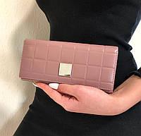 Элегантый женский кошелек 19*9 см