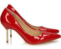 Удобные и модные женские туфли HARRIETTE Red