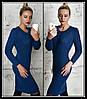 Платье женское 4339фб