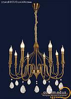 Люстра классическая свеча&7756038-8 CU