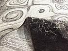 Ковер современный FLORYA 0150 1,6Х2,35 прямоугольник, фото 3
