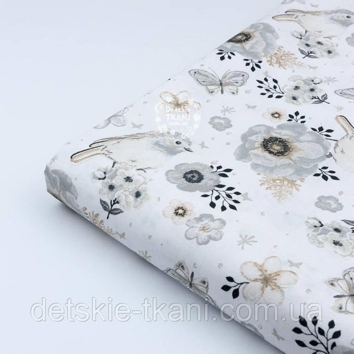 """Лоскут ткани """"Воробьи и анемоны"""" серо-бежевые на белом  № 1975а, размер 44*80 см"""