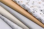 """Лоскут ткани """"Воробьи и анемоны"""" серо-бежевые на белом  № 1975а, размер 44*80 см, фото 7"""