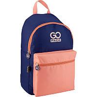 Рюкзак Сity 159-3 фіолетовий, персиковий GoPack