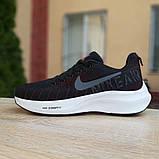 Кроссовки мужские Nike ZOOM Pegasus чёрные с красным, фото 2