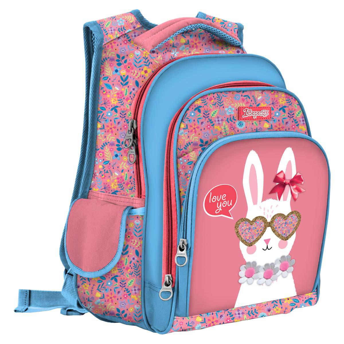 Рюкзак школьный 1Вересня 558223 S-43 Happy bunny