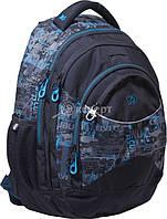 Рюкзак молодіжний Т-12 Digital 46.5*33*15см, YES, фото 1