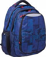 Рюкзак підлітковий Т-22 Indigo 40*34*24см, YES, фото 1