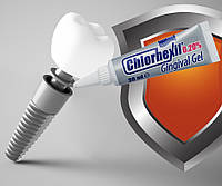 Гингивальный гель для ухода за деснами и имплантами после хирургических вмешательств Хлоргексил/ Chlorhexil
