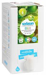 Средство жидкое для стирки цветных вещей Sodasan 5 л