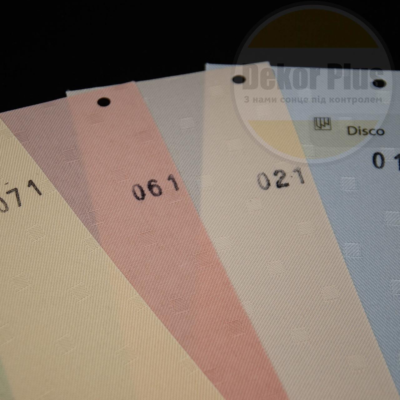 Вертикальні жалюзі Disco 89мм (4 варіанти кольору)