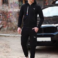 Мужской стильный спортивный костюм BMW MOTOSPORT! Премиальный сегмент!