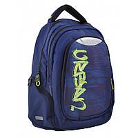 Рюкзак молодіжний Т-22 Urban 45*31*15, Yes, фото 1