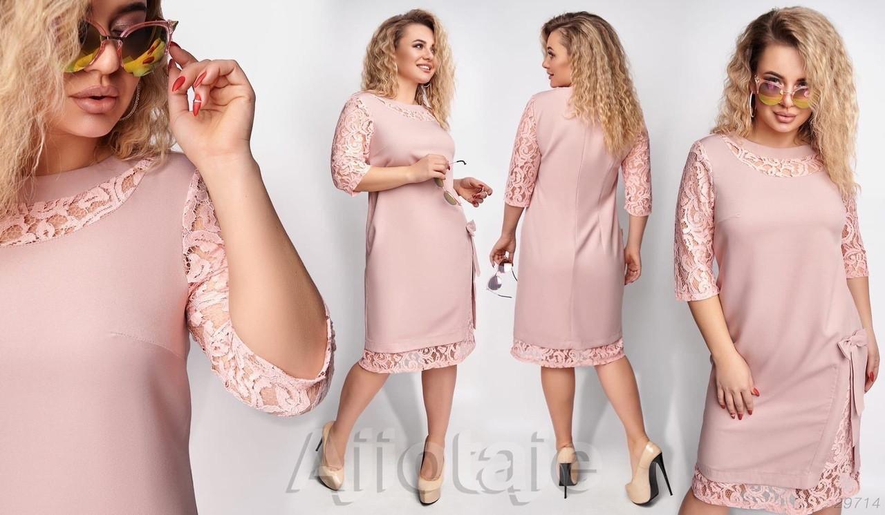 Красивое женское силуэтное платье со вставками гипюра  50, 52, 54, 56-58, 60-62