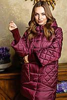 Куртка демисезонная Марго размеры 46. 48, 50. Новая коллекция Nui very