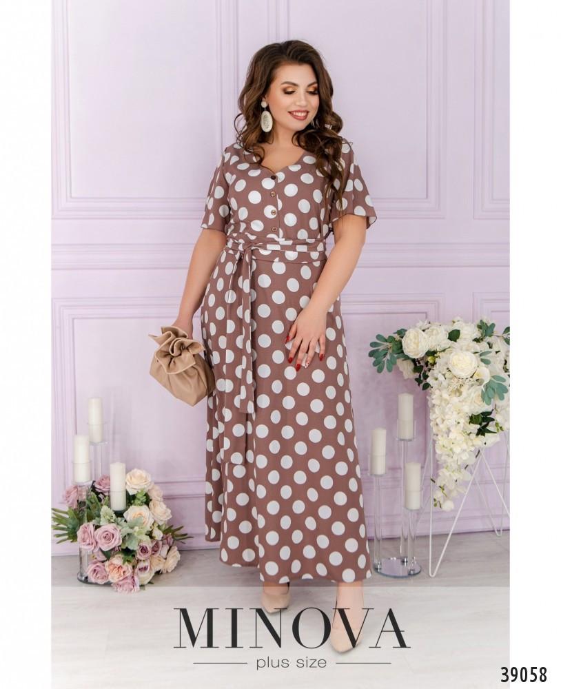 Женское платье в крупный горох больших размеров 48-60
