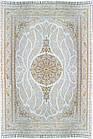 Ковер современная классика JADDOR R309C 1,6Х2,3 КРЕМОВЫЙ прямоугольник, фото 3
