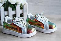 Детские кроссовки для девочек с пайетками