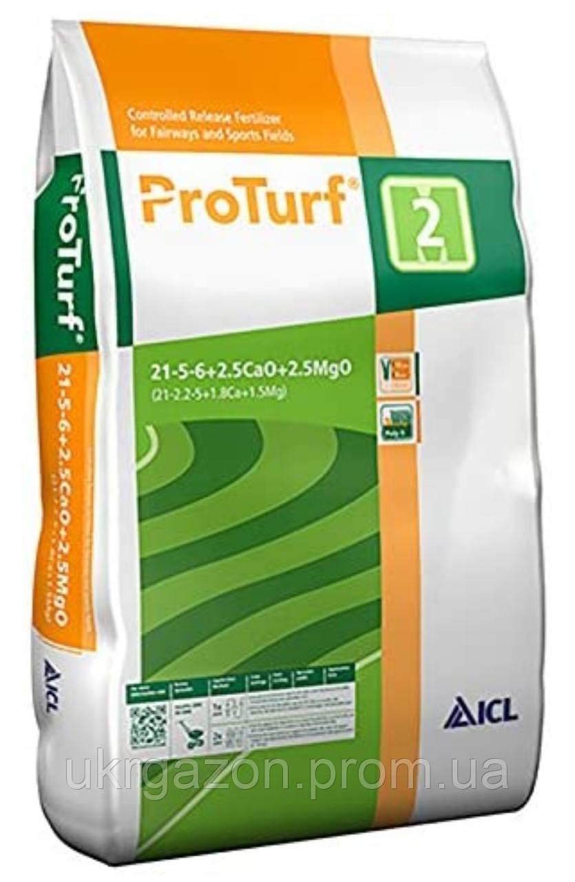 Добриво для газону ICL ProTurf 21-5-6 + 2MgO