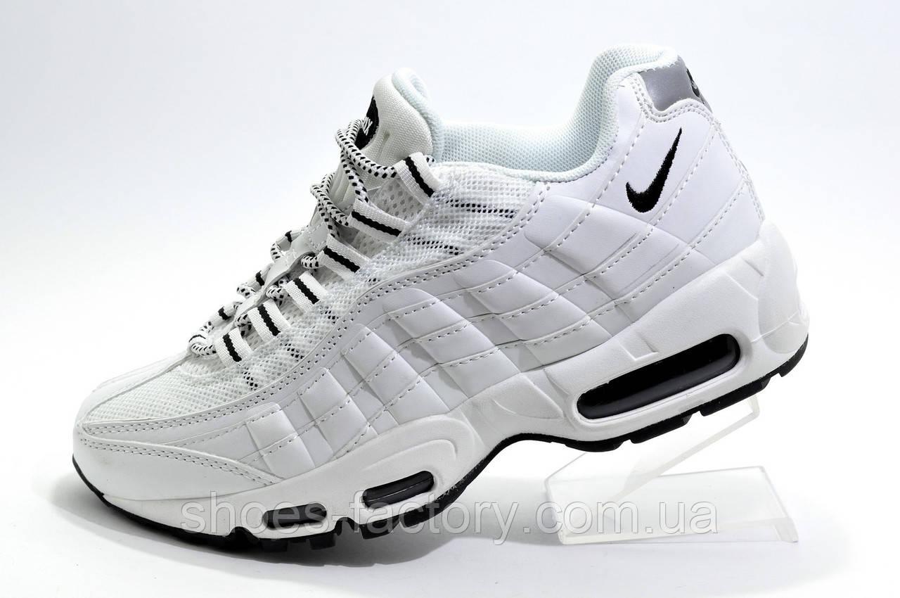 Женские белые кроссовки в стиле Nike Air Max 95, White