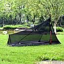 Туристическая легкоходная палатка 15D nylon. Треккинговая 1 местная палатка ПИРАМИДА серая, фото 2
