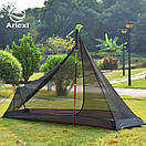 Туристическая легкоходная палатка 15D nylon. Треккинговая 1 местная палатка ПИРАМИДА серая, фото 4