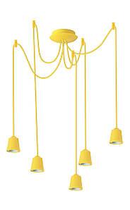 ERKA подвес для подвесного светильника 5х60W, Е27 желтый 2м