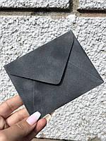 Бархатный конверт мини для пластиковой карты, серый