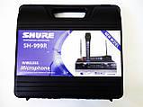 Радиосистема Shure SH-999R база 2 радиомикрофона, фото 7