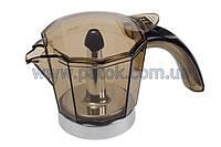 Колба для гейзерной кофеварки DeLonghi 7313285579
