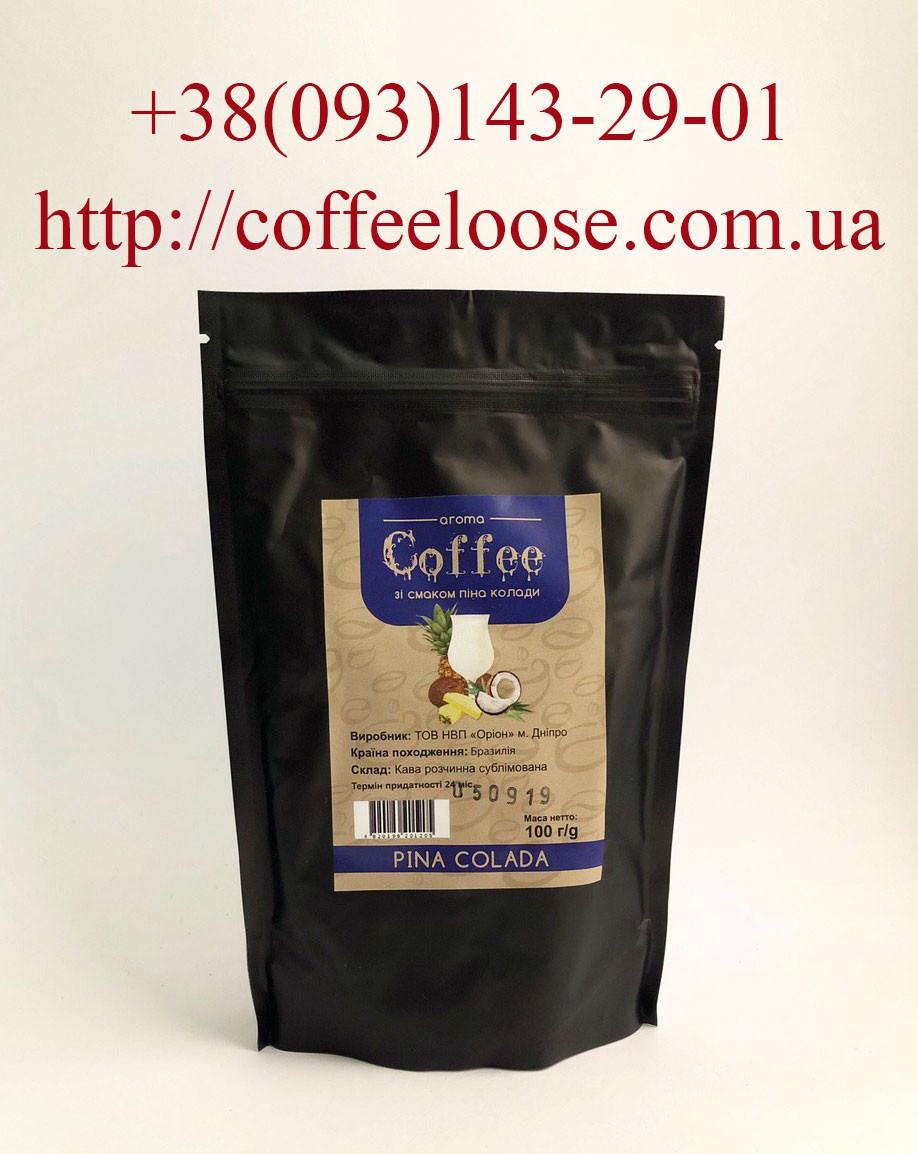 Кофе растворимый ароматизированный со вкусом Пина Колада 100 грамм (Касик Бразилия)