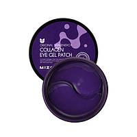 Гидрогелевые патчи с коллагеном Mizon Collagen Eye Gel Patch (30 пар - 60 шт)