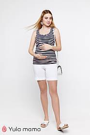 Белые шорты для беременных MENDIE SH-20.022