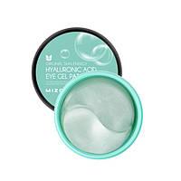 Гидрогелевые патчи с гиалуроновой кислотой Mizon Hyaluronic Acid Eye Gel Patch (30 пар - 60 шт)