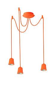 ERKA підвіс для підвісного світильника 3х60W, Е27 помаранчевий 2м