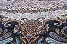 Ковер восточная классика Kashan 803 2,5Х3,5 КРЕМОВЫЙ прямоугольник, фото 5