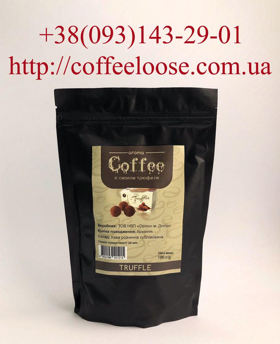 Кофе растворимый ароматизированный со вкусом Трюфель 100 грамм (Касик Бразилия)