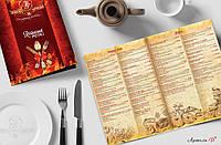 Печать меню ресторана, фото 1
