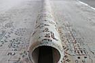 Коврик современный KASMIR HAZINE 0094 0,78Х1,5 Кремовый прямоугольник, фото 2