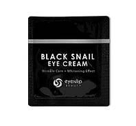 Пробник крем для кожи вокруг глаз с муцином черной улитки EYENLIP Black Snail Eye Cream